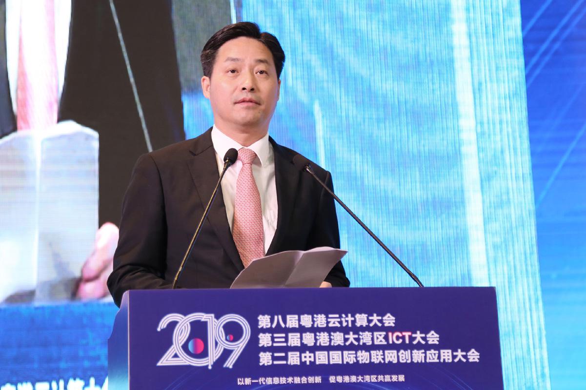 广东省工业和信息化厅副厅长杨鹏飞