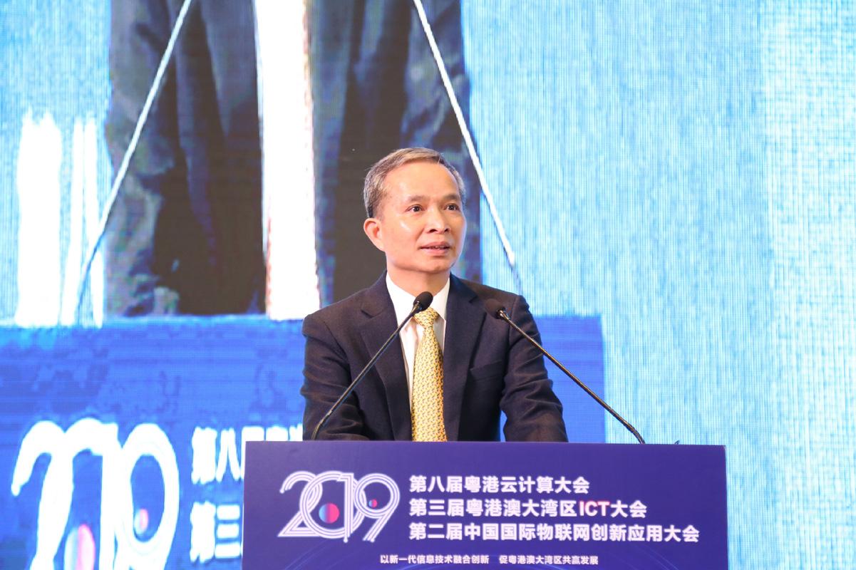 中国电信股份有限公司广东分公司杨一鸣