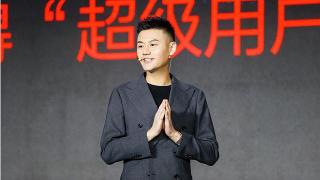 王洋在第一财经数据盛典现场公布CBNData《2019中国互联网消耗生态大数据通知》