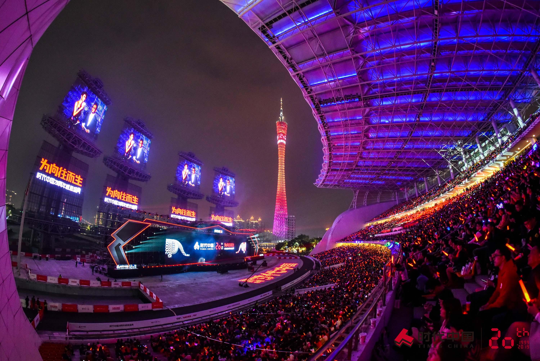 时代中国20周年感恩盛典现场