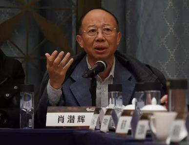 国家旅游局原人事司司长 肖潜辉