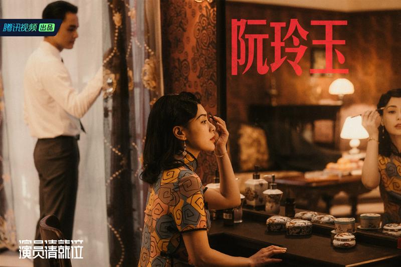 综艺节目《演员请就位》中,曾经的台湾偶像剧一哥明道和TWINS组合的钟欣潼同台竞技。在行业低潮期,不少从业者无戏可拍