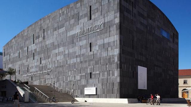 维也纳博物馆区的现代艺术博物馆
