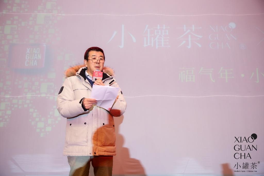 恭王府副馆长陈晓文先生发表致辞