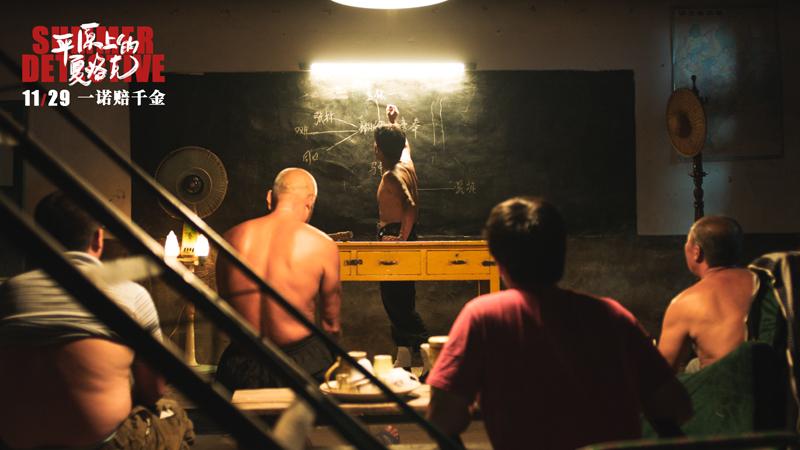 影片中,超英和占义在炎炎夏日化身侦探,如同华北平原上的夏洛克和华生,执拗地寻找真凶,他们处处碰壁,头破血流,也闹出不少笑话,却从未放弃为朋友讨回公道。