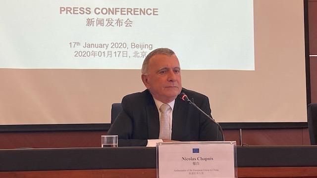 欧盟驻华大使:对今年内完成中欧投资协定谈判有信心