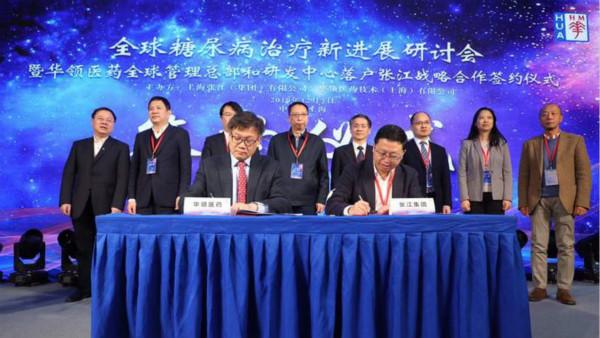 """全面实施三大产业""""上海方案"""",上海加快培育世界级新兴产业集群"""