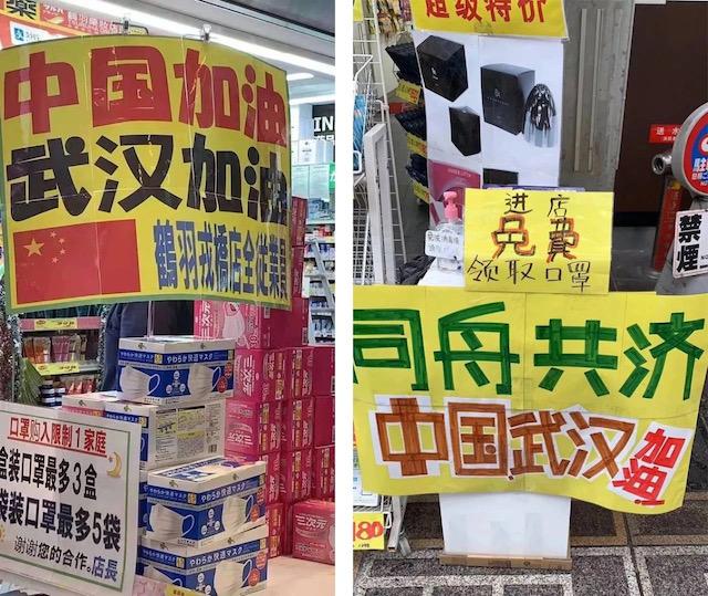 新型 肺炎 日本