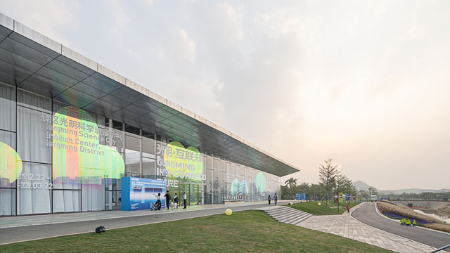 """""""深双""""光明云谷分展场在深圳光明科学城展示中心举办"""