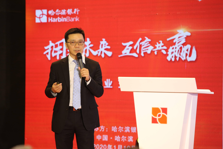"""麦肯锡副董事合伙人郭凯元作""""走高质量发展之路,打造新型价值银行""""主旨演讲"""