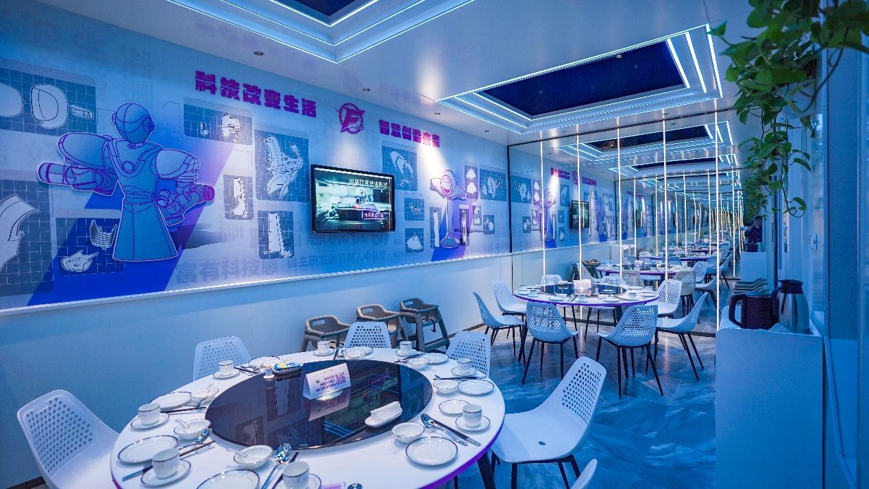机器人餐厅包厢