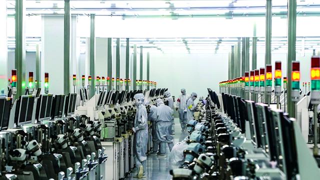 中国的存储器、CPU等核心芯片、设备和材料仍然与国外存在差距,如何改变这种局面成为产业界当下的使命