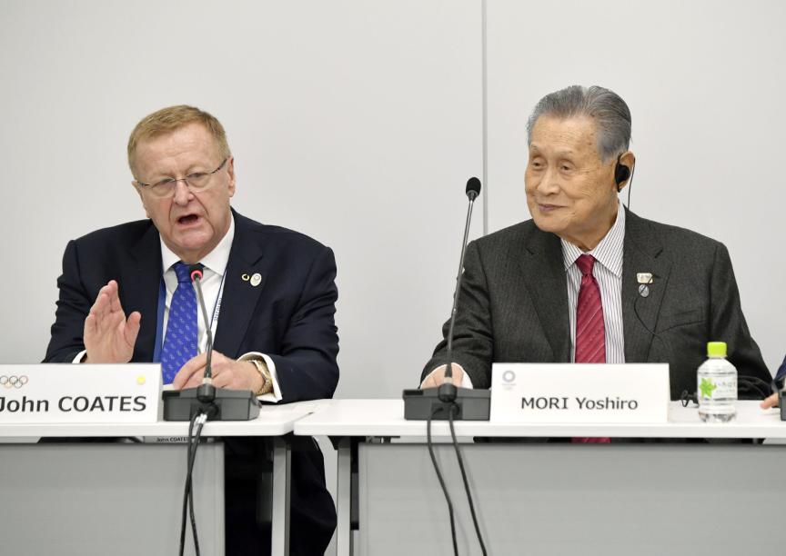 """东京奥组委:奥运会将如期举行,我们没有准备""""B计划"""""""