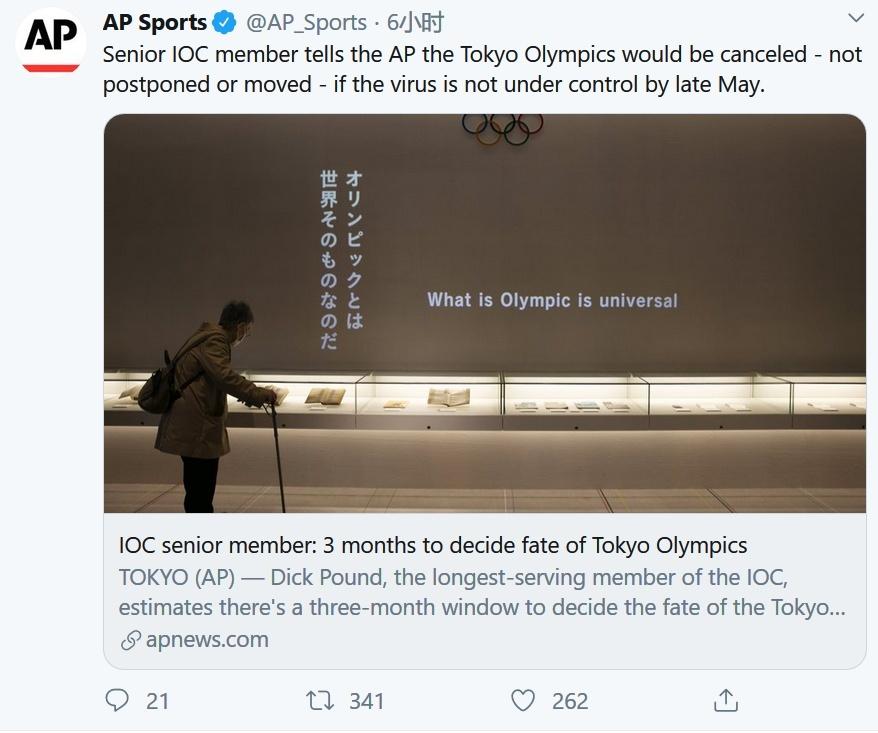 新冠肺炎疫情全球蔓延!日韩感染人数攀升,东京奥运会或取消