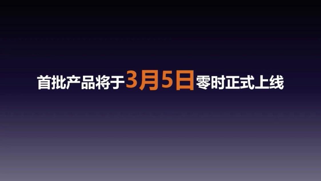 价值所在 福田长途智能大夫品牌发布 引领服务智能化发展