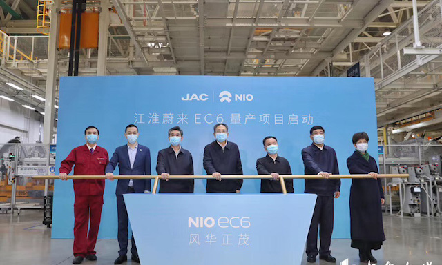 蔚来中国总部落户合肥,筹划2025年前登陆科创板
