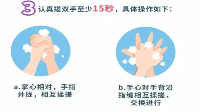 截图截自:中国疾控中心网站