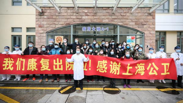 治愈率53%!上海专家团队探索新冠肺炎有效治疗方案