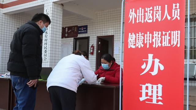 劳务输出大省的复工难题:四川2500万农民工如何返岗?