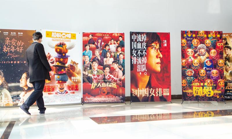 受新冠肺炎疫情影响,今年春节档的影片纷纷撤档。