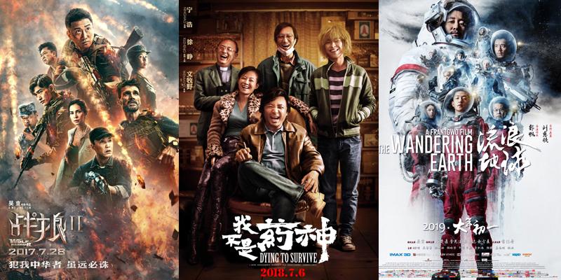 从保底《心花路放》获得优厚收入,到投资《战狼2》《吾不是药神》《无名之辈》,北京文化在短短6年间快捷成为闻名的头部公司。