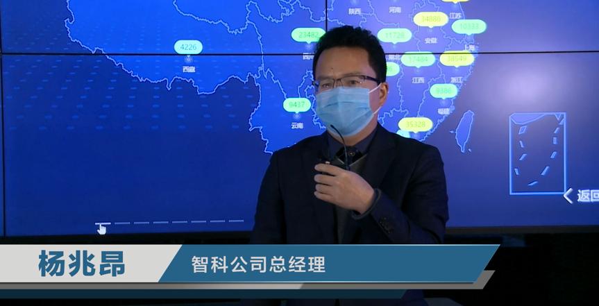 福田智科总经理杨兆昂进走意料性服务产品车联网讲解
