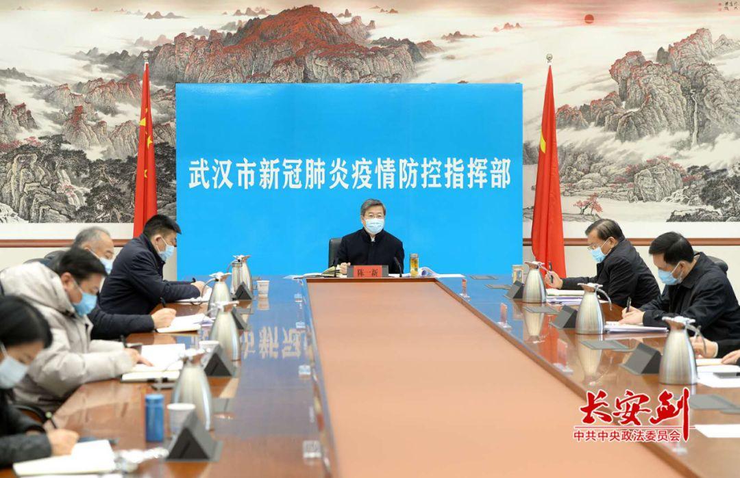 陈一新:打好武汉保卫战,指挥系统要提高决策力和执行力