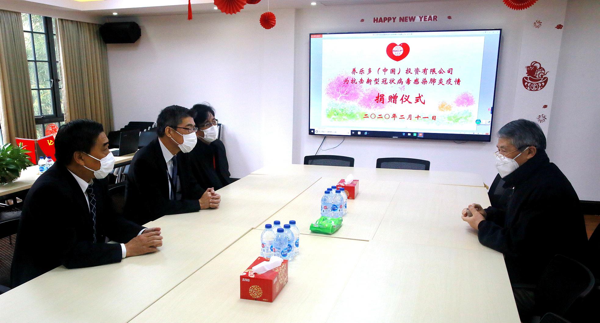 养乐多(中国)投资有限公司向上海市慈善基金会捐赠仪式现场