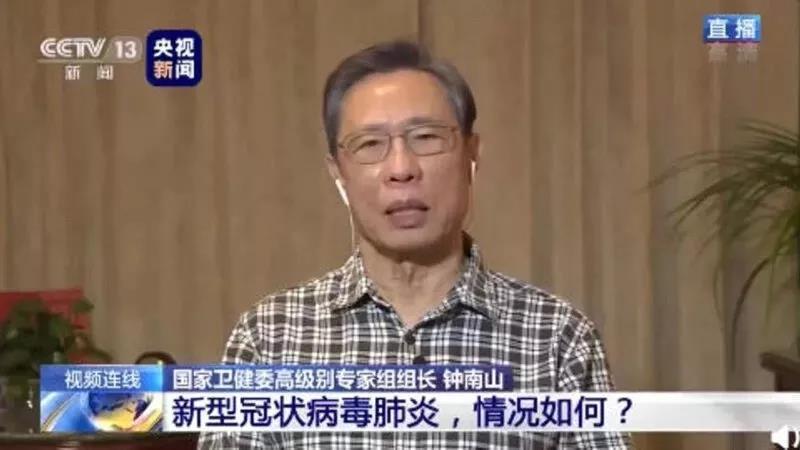 """钟南山院士在批准央视音信频道《音信1 1》栏现在采访时,向公多确认了新式冠状病毒会""""人传人""""。"""