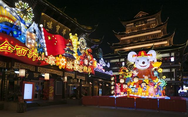 """元宵节上海豫园推出""""云赏灯"""",通过线上互动,让网友在线上观看豫园灯会。新华社"""