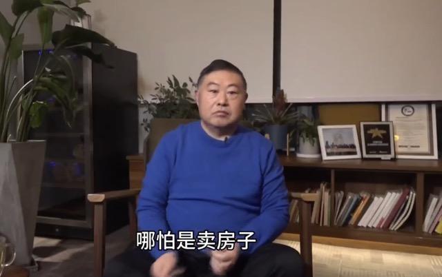 老鄉雞董事長手撕員(yuan)工(gong)聯名(ming)信︰賣車賣房(fang)也要確(que)fan)Tyuan)工(gong)有飯吃(chi)有班上
