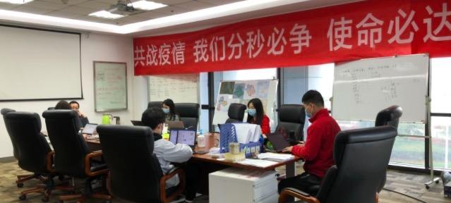 """""""1500员工滞留武汉园区,这家企业如何实现分批复产?"""