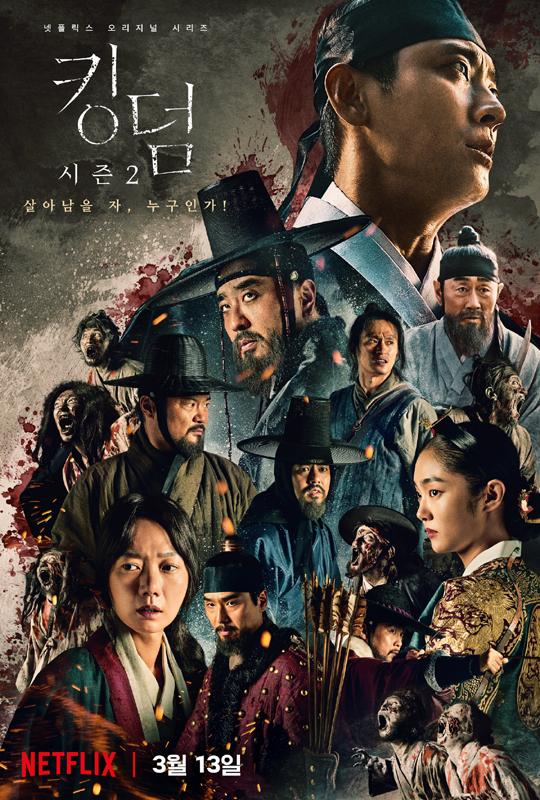今年3月13日,《王国》第二季上线奈飞后即进入各地区热播剧集前十。