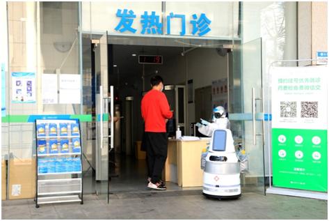 降低医务人员感染风险,防疫机器人走向一线