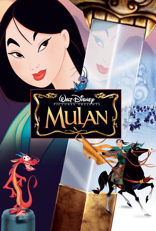 《花木兰》改编自1998年迪士尼出品的同名动画电影