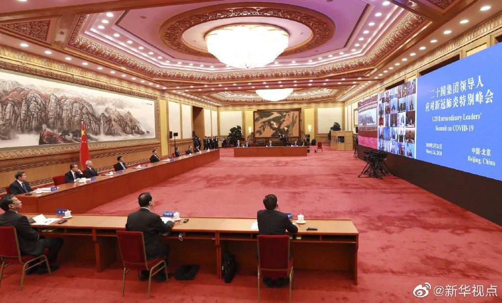 二十国集团领导人应对新冠肺炎特别峰会开始举行,中国国家主席习近平在北京出席。
