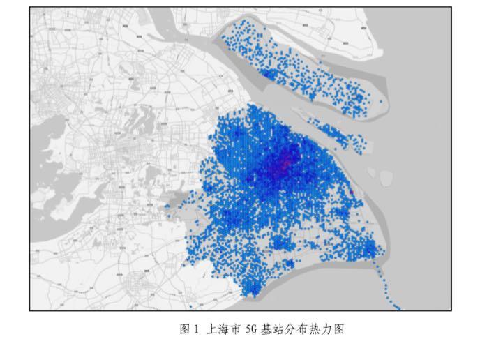5G加速落地关键年,上海目前的推进速度如何呢?