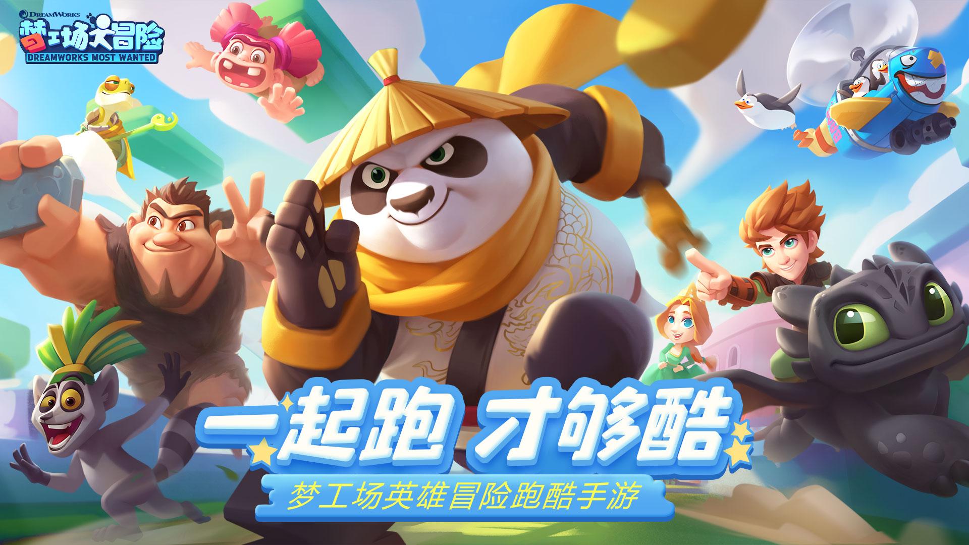 狐狸视频app下载丝瓜苹果版