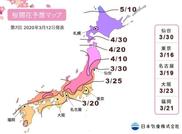 日本气象株式会社对今年樱花开放的预计(来源:日本气象株式会社网站)