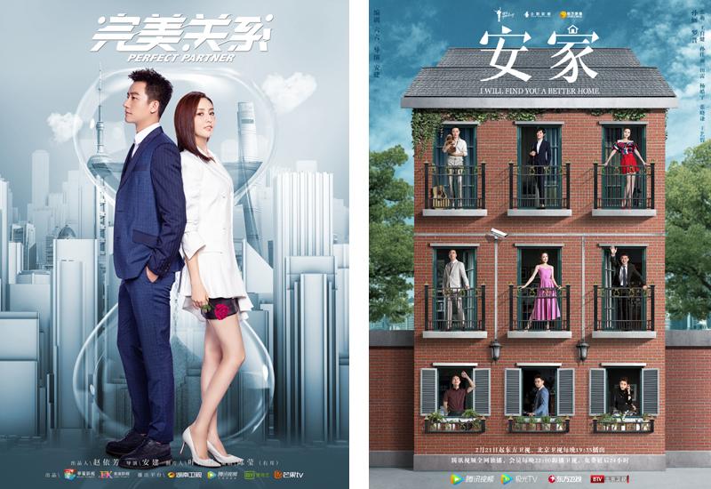 上周,正片有效播放市场占有率冠军是公关职场剧《完美关系》,孙俪、罗晋主演的《安家》位列第二。