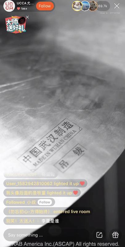 艺术与短视频的一次联手:300万人在快手看坂本龙一