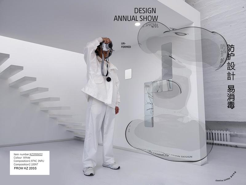 易消毒的防护外套。  设计师孟月明供图