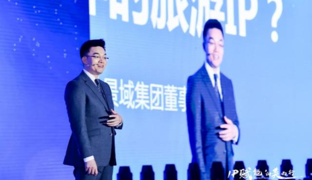 文旅业抗疫实践者洪清华:四次升级保障预案、开展公益直播