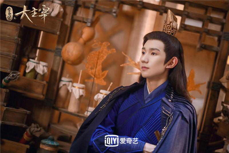 《大主宰》是王源独立担任男主角的首部电视剧