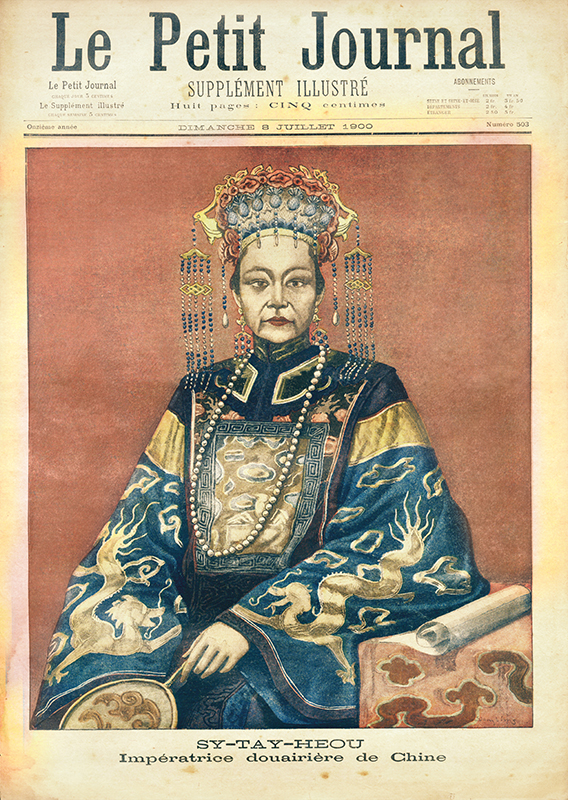 中国的寡妇太后。1900年7月8日,法国《幼日报》。
