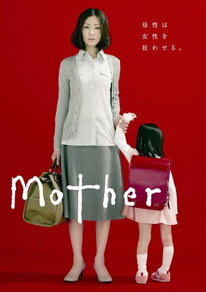 在《不完美的她》之前,日剧《母亲》已经拥有韩国、泰国、土耳其版本。