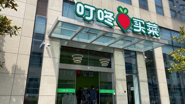 """当在线经济遇上""""五五购物节"""",上海这样释放消费潜力"""
