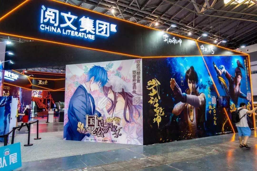 阅文拥有中文世界最大的故事版权库。| 图片来源:视觉中国