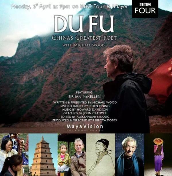纪录片《杜甫:中国最伟大的诗人》的标题,出自史学家洪业的同名著作。