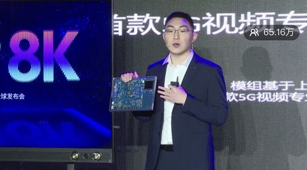 """彩电""""中国芯""""强势崛起 5G+8K成超越机会点"""